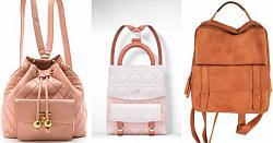 Какой лучше выбрать рюкзак?-modnye-ryukzaki-jpg