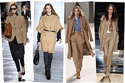 Пиджак, торчащий из-под куртки.-beige-coat-jpg