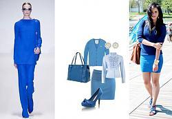 Сочетание разных оттенков цвета в одежде.-blue-jpg
