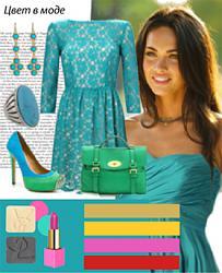 Сочетание разных оттенков цвета в одежде.-cvet_v_odezhde_2-1-jpg