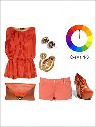 Сочетание разных оттенков цвета в одежде.-orange-yellow2-jpg