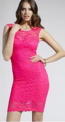 Модный бренд LIPSY (LONDON)-22-17-jpg