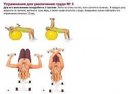 Когда грудь после кормления восстановится?-7e79fb6545cbdfb1db09428f29eced91-jpg