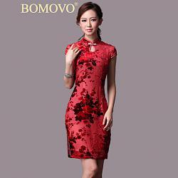 Мода на азиатские мотивы-0b57a3581a750f0f924866baeef9_800_800-jpg