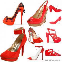 Красные туфли -тренд 2013 года-1661_krasnie-tufli-jpg