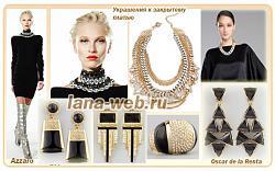 Золотые туфли - с чем носить-ukrahenia_k_zakritomu_cernomu_platiu-jpg