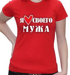 Принты на футболках-22-jpg