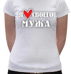 Принты на футболках-111-jpg