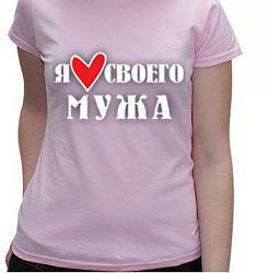 Принты на футболках-222-jpg