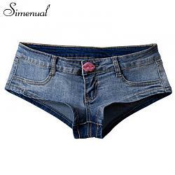 Короткие шортики-2038927314-1642306996-jpg