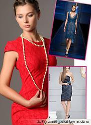 Платье-футляр-3035-jpg