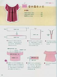 Платье-кафтан: шьем сами-65704_336079939837201_1879938407_n-jpg