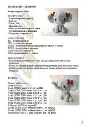 Вязание крючком-7e5c4639ad-jpg