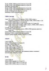 Вязание крючком-97520144bb-jpg