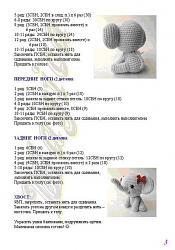 Вязание крючком-56ac8108a6-jpg
