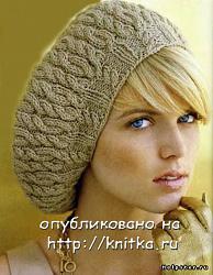 Осенняя шапка-485619-jpg