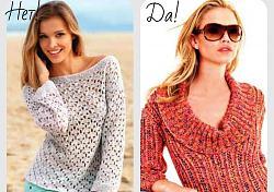 Как подобрать летнюю одежду, чтобы скрыть широкие плечи?-novyi-kollazh-jpg