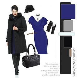 С чем одеть пальто?-s-chem-odet-palto-jpg