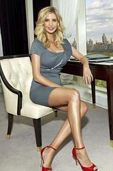 Беременная Иванка Трамп на танцевальном вечере в музее-670x450_ivanka_trump_footwear-jpg